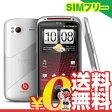 中古 HTC Sensation XE with Beats Audioホワイト【Z715e 海外版】 SIMフリー スマホ 本体 送料無料【当社1ヶ月間保証】【中古】 【 携帯少年 】