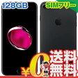 中古 iPhone7 Plus A1661 (MN482ZP/A) 128GB ブラック 【香港版】 SIMフリー スマホ 本体 送料無料【当社1ヶ月間保証】【中古】 【 携帯少年 】