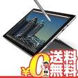 中古 Surface Pro 4 SU3-00014 12.3インチ Windows10 タブレット 本体 送料無料【当社1ヶ月間保証】【中古】 【 携帯少年 】