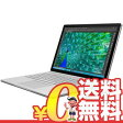 中古 Surface Book CS5-00006 13.5インチ Windows10 タブレット 本体 送料無料【当社1ヶ月間保証】【中古】 【 携帯少年 】