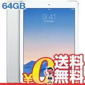 中古 iPad Air2 Wi-Fi Cellular (MGHY2J/A) 64GB シルバー【国内版】 9.7インチ SIMフリー タブレット 本体 送料無料【当社1ヶ月間保証】【中古】 【 中古スマホとsimフリー端末販売の携帯少年 】