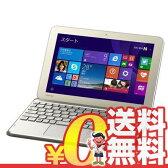 中古 dynabook Tab S50/32M PS50-32MNXG 10.1インチ Windows8 タブレット 本体 送料無料【当社1ヶ月間保証】【中古】 【 携帯少年 】