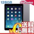 中古 iPad mini Retina 128GB Space Gray ME836JA/A docomo 7.9インチ タブレット 本体 送料無料【当社1ヶ月間保証】【中古】 【 携帯少年 】