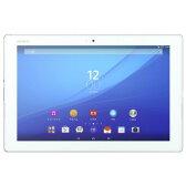 中古 Sony Xperia Z4 Tablet SOT31 White au 10.1インチ アンドロイド タブレット 本体 送料無料【当社1ヶ月間保証】【中古】 【 携帯少年 】
