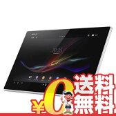 中古 SONY Xperia Tablet Z Wi-Fi (SGP312JP/W) ホワイト 10.1インチ アンドロイド タブレット 本体 送料無料【当社1ヶ月間保証】【中古】 【 携帯少年 】