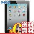 中古 iPad2 Wi-Fi + 3Gモデル 64GB ブラック MC775ZP/A 【香港版】 9.7インチ SIMフリー タブレット 本体 送料無料【当社1ヶ月間保証】【中古】 【 携帯少年 】