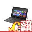 中古 Microsoft Surface Pro2 256GB (94X-00012) 【Core i5/8GB/SSD256GB/FHD/win8/タイプカバー】 10.6インチ Windows8 タブレット 本体 送料無料【当社1ヶ月間保証】【中古】 【 携帯少年 】