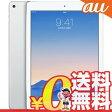 中古 iPad Air2 Wi-Fi Cellular (MGHY2J/A) 64GB シルバー au 9.7インチ タブレット 本体 送料無料【当社1ヶ月間保証】【中古】 【 携帯少年 】