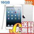 中古 iPad mini Wi-Fi Cellular (MD543J/A) 16GB ホワイト au 7.9インチ タブレット 本体 送料無料【当社1ヶ月間保証】【中古】 【 携帯少年 】