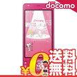 中古 【本体未使用品】P-03D Pink docomo ガラケー 中古 本体 携帯電話 送料無料【当社1ヶ月間保証】 【 携帯少年 】