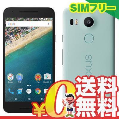 中古 Nexus 5X LG-H791 32GB ICE【GoogleStore版】 SIMフリー スマホ 本体【当社1ヶ月間保証】【中古】 【 携帯少年 】:携帯電話とスマホケースの携帯少年