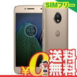 SIMフリー Motorola Moto G5 PLUS XT1685 [32GB, Fine Gold 国内版 SIMフリー][中古Aランク]【当社1ヶ月間保証】 スマホ 中古 本体 送料無料【中古】 【 携帯少年 】