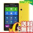 中古 Nokia XL Dual SIM [Yellow 4GB 海外版] SIMフリー スマホ 本体 送料無料【当社1ヶ月間保証】【中古】 【 携帯少年 】