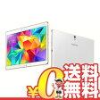 中古 Samsung GALAXY Tab S 10.5 Wi-Fiモデル SM-T800 【Dazzling White 32GB 国内版】 10.5インチ アンドロイド タブレット 本体 送料無料【当社1ヶ月間保証】【中古】 【 携帯少年 】