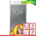 中古 Sony Xperia XZ Premium Dual...