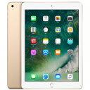 中古 iPad 2017 Wi-Fi+Cellular (MPG42J/A) 32GB ゴールド au 9.7インチ タブレット 本体 送料無料【当社1ヶ月間保証】【中古】 【 携帯少年 】