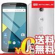 中古 Y!mobile Nexus6 32GB Cloud White [XT1100] SIMフリー スマホ 本体 送料無料【当社1ヶ月間保証】【中古】 【 携帯少年 】