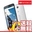 中古 Google Nexus6 64GB Cloud White [XT1100 SIMフリー] Y!mobile スマホ 白ロム 本体 送料無料【当社1ヶ月間保証】【中古】 【 携帯少年 】