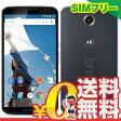 中古 Y!mobile Nexus6 64GB Midnight Blue [XT1100] SIMフリー スマホ 本体 送料無料【当社1ヶ月間保証】【中古】 【 携帯少年 】