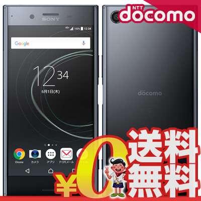 新品 未使用 Xperia XZ Premium SO-04J Deepsea Black docomo スマホ 白ロム 本体 送料無料【当社6ヶ月保証】【中古】 【 中古スマホとsimフリー端末販売の携帯少年 】