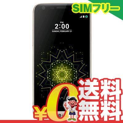 中古 LG G5 H860 Dual SIM LTE [32GB Gold 海外版] SIMフリー スマホ 本体【当社1ヶ月間保証】【中古】 【 携帯少年 】:携帯電話とスマホケースの携帯少年