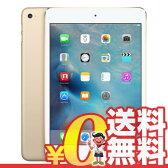 中古 iPad mini4 Wi-Fi (MK9J2J/A) 64GB ゴールド 7.9インチ タブレット 本体 送料無料【当社1ヶ月間保証】【中古】 【 中古スマホとsimフリー端末販売の携帯少年 】