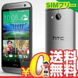 中古 HTC One mini2 [Gunmetal Gray 16GB 海外版] SIMフリー スマホ 本体 送料無料【当社1ヶ月間保証】【中古】 【 携帯少年 】