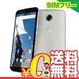 SIMフリー Google Nexus 6 32GB Blanc Nuage [XT1100 SIMフリー][中古Bランク]【当社1ヶ月間保証】 スマホ 中古 本体 送料無料【中古】 【 携帯少年 】
