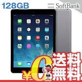 中古 iPad mini Retina (ME836J/A) 128GB スペースグレイ SoftBank 7.9インチ タブレット 本体 送料無料【当社1ヶ月間保証】【中古】 【 中古スマホとsimフリー端末販売の携帯少年 】