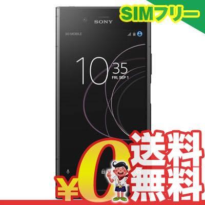 新品 未使用 simfree Xperia XZ1 Dual G8342 [Black 64GB 海外版] 本体新品 未使用 Sony Xperia ...