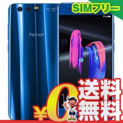 新品 未使用 simfree Honor9 STF-L09 Sapphire Blue 【国内版】 本体新品 未使用 Huawei Honor9 ...