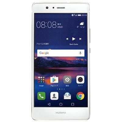 中古 simfree UQ mobile P9 lite PREMIUM VNS-L52 White 本体中古 UQ mobile Huawei P9 lite PRE...
