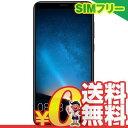 SIMフリー 未使用 Huawei Mate 10 Lite RNE-L22 Graphite Black【国内版SIMフリー】【当社6ヶ月保証】 スマホ 中古 本体 送料無料【中古】 【 中古スマホとタブレット販売のイオシス 】