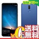 SIMフリー 未使用 Huawei Mate 10 Lite RNE-L22 Aurora Blue【国内版SIMフリー】【当社6ヶ月保証】 スマホ 中古 本体 送料無料【中古】 【 中古スマホとタブレット販売のイオシス 】