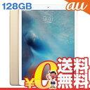 中古 iPad Pro 9.7インチ Wi-Fi Cellular (MLQ52J/A) 128GB ゴールド au 9.7インチ タブレット 本体 送料無料【当社1ヶ月間保証】【中古】 【 携帯少年 】