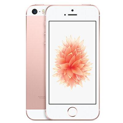 SIMフリー iPhoneSE A1662 (MLY42LL/A) 64GB ローズゴールド【海外版 SIMフリー】[中古Bランク]【当社1ヶ月間保証】 スマホ 中古 本体 送料無料【中古】 【 中古スマホとタブレット販売のイオシス 】