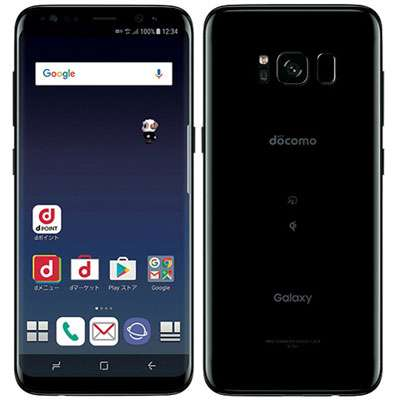 本体 中古 スマホ 【海外版】 Samsung Galaxy S7 edge Dual SIM SM-G935U 32GB Gold Platinum 【当社3ヶ月間保証】 送料無料 SIMフリー 【 携帯少年 】 【中古】