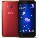 中古 HTC U11 [Solar Red 64GB 国内版...