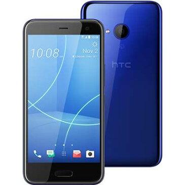 新品 未使用 HTC U11 life [サファイアブルー 64GB 楽天版] SIMフリー スマホ 本体 送料無料【当社6ヶ月保証】【中古】 【 携帯少年 】