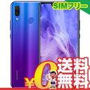 SIMフリー 未使用 Huawei nova 3 Dual-SIM PAR-AL00【Purple 6GB 128GB 中国版 SIMフリー】【当社6ヶ月保証】 スマホ 中古 本体 送料無料【中古】 【 中古スマホとタブレット販売のイオシス 】