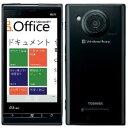 新品 未使用 Windows Phone IS12T BLACK au スマホ 白ロム 本体 送料無料【当社6ヶ月保証】【中古】 【 携帯少年 】