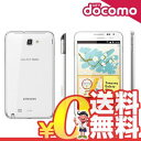 新品 未使用 SC-05D Samsung Galaxy Note docomo スマホ 白ロム 本体 送料無料【当社6ヶ月保証】【中古】 【 携帯少年 】
