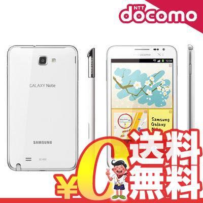 新品 未使用 SC-05D Samsung Galaxy Note docomo スマホ 白ロム 本体 送料無料【...