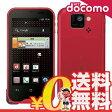 新品 未使用 AQUOS PHONE st SH-07D Red docomo スマホ 白ロム 本体 送料無料【当社6ヶ月保証】【中古】 【 携帯少年 】