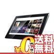 中古 Sony Tablet Sシリーズ SGPT113JP/S (3G+Wi-Fi) 9.4インチ アンドロイド タブレット 本体 送料無料【当社1ヶ月間保証】【中古】 【 携帯少年 】