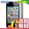 SIMフリー iPhone4 32GB ブラック【海外版 SIMフリー】[中古Bランク]【当社1ヶ月間保証】 スマホ 中古 本体 送料無料【中古】 【 携帯少年 】