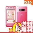 中古 MEDIAS BR IS11N Brilliant Pink (ブリリアントピンク) au スマホ 白ロム 本体 送料無料【当社1ヶ月間保証】【中古】 【 携帯少年 】