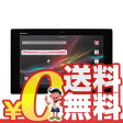 Xperia Tablet Z SO-03E ブラック[中古Bランク]【当社1ヶ月間保証】 タブレット 中古 本体 送料無料【中古】 【 携帯少年 】