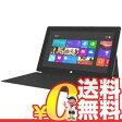 中古 Surface RT 32GB 【Touch Cover:ブラック】9HR-00019 10.6インチ タブレット 本体 送料無料【当社1ヶ月間保証】【中古】 【 携帯少年 】