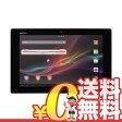 中古 Xperia Tablet Z SO-03E ブラック 10.1インチ アンドロイド タブレット 本体 送料無料【当社1ヶ月間保証】【中古】 【 携帯少年 】